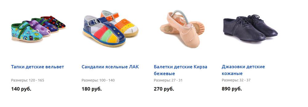 3893ba389 Специализируемся на дешевой обуви для самых маленьких, востребованной  каждый день. Выпускаем линейку ярких пинеток для малышей, делающих первые  шаги, ...
